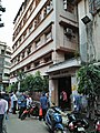 Maheshwari Vidyalaya - Maheshwari Bhavan - 4 Sovaram Basak Street - Kolkata 20171105131905.jpg