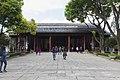 Main Hall, Nanjing Presidential Palace, Oct 2017 (2).jpg
