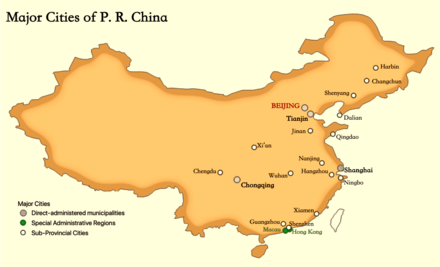 Major cities of China in 2020 Major Chinese Cities 2020.png