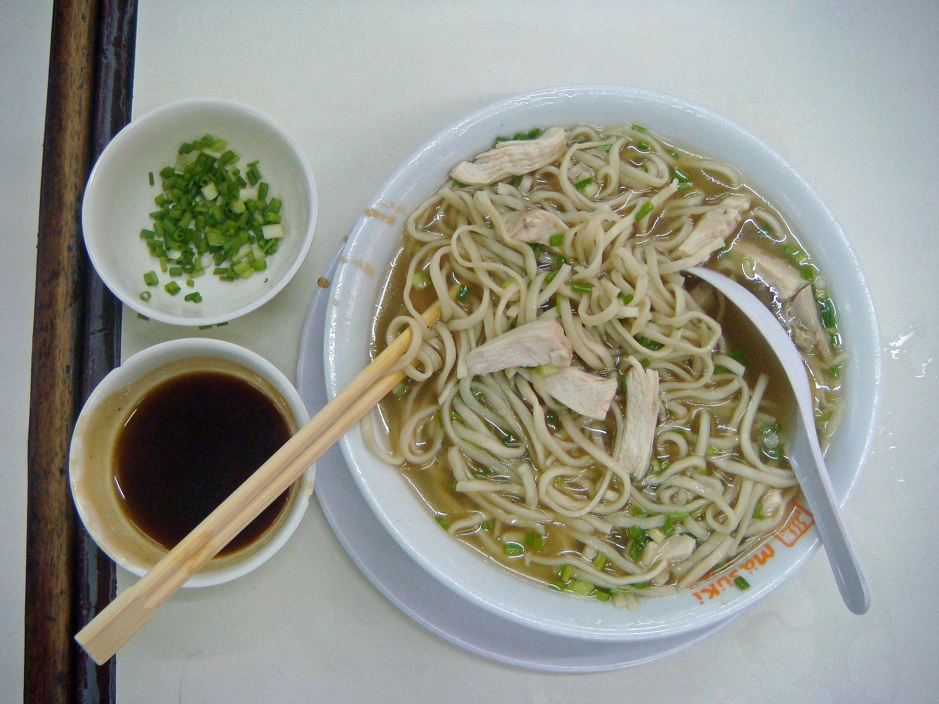 Japanese Filipino Restaurant