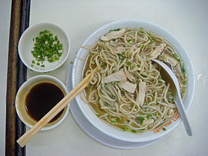 Filipino Chinese cuisine - Chicken mami