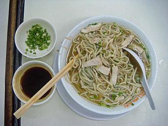 Mami soup - Chicken mami of Masuki restaurant