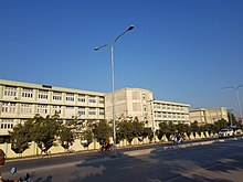 Mandalay Nursing University.jpg