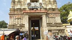 మంగళగిరి లక్ష్మీ నరసింహ స్వామి దేవాలయ ప్రధాన గోపురము