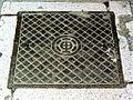 Manhole.cover.in.sugamo.tokyo.jpg