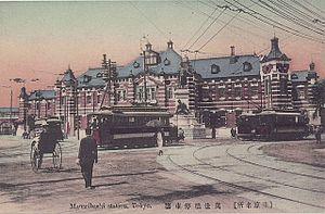 Manseibashi Station - Original building of JGR Manseibashi Station