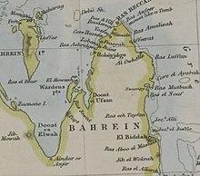 QatariBahraini War Wikipedia