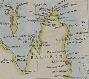 Al Bidda - An 1849 map of Bahrain and present-day Qatar which depicts Al Bidda.
