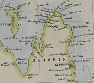 History of Bahrain (1783–1971) bahrain history