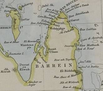 Qatari–Bahraini War - Map of Bahrain and the Qatari peninsula in 1849