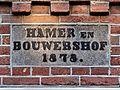 Marnixstraat 281 Hamer en Bouwershof 1878.jpg