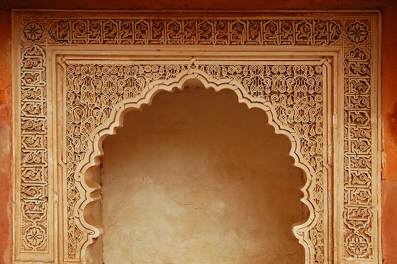 Fil:Maroc Marrakech Saadiens Luc Viatour 9.jpg