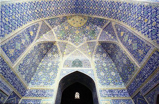 Masjed-e Imam (Imam Mosque), Isfahan, Iran (entrance)