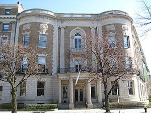 Massachusetts Historical Society - Image: Mass Historichq