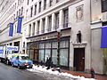 Massachusetts Bar Association building in Boston MA.jpg