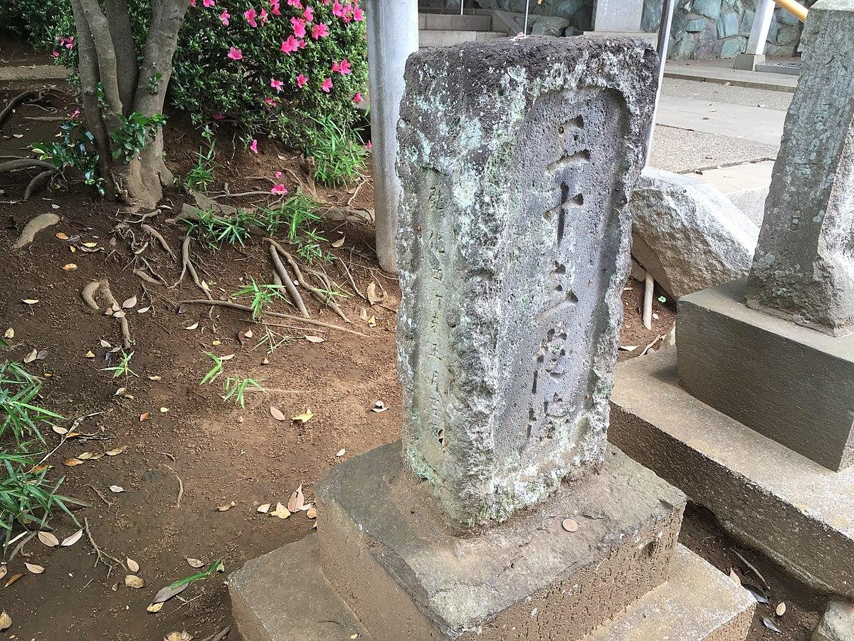 金ヶ作熊野神社の二十三夜塔