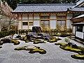 Matsushima Zuigan-ji Garten 2.jpg