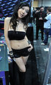 Maureen Chen at AVN Adult Entertainment Expo 2011.jpg