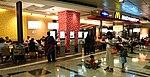 Mcdonald's Changi Airport T3.jpg