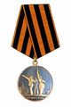 Medal. 75 years of the liberation of Riga from the Nazi invaders.png