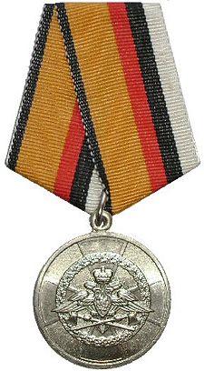 Медаль за операцию в сирии купить отслеживание посылок по миру