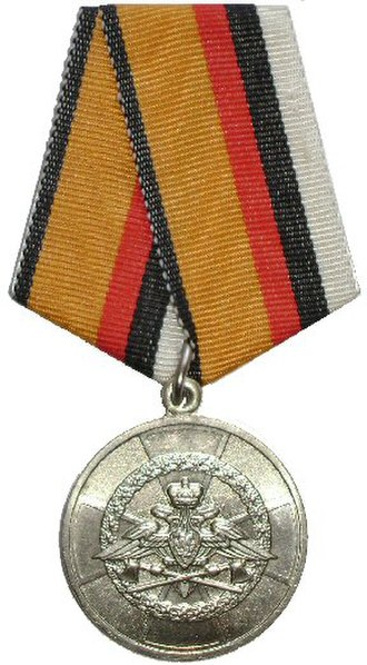 Awards and emblems of the Ministry of Defence of the Russian Federation - Image: Medal For Diligence in Engineering Mo D RF