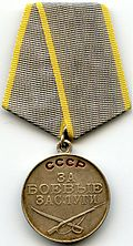 Medal for Merit in Combat.jpg