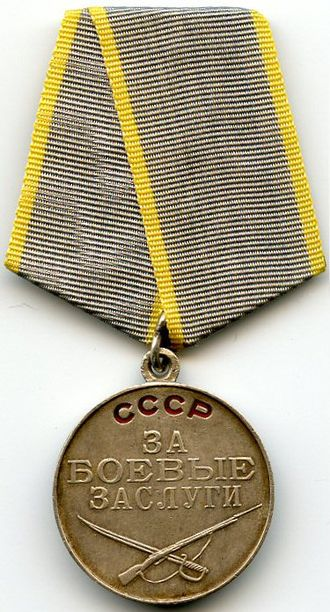 "Medal ""For Battle Merit"" - Medal ""For Battle Merit"" and its ribbon (obverse)"