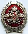 Medal of Honor 300 years of the rear.jpg