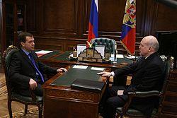 Dmitry Mezentsev Wikipedia