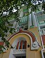 Melitopol' Prybutkoviy Budynok z Magazynom Kuptsya Shatsa 02 Fragment K.Marksa 10 (YDS 6822).JPG