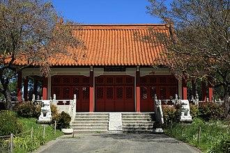 Chinese Cultural Garden - Image: Memorial (5597882459)