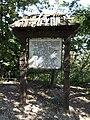 Memorial Sign with Kopjafa, plaque. - Normafa, Budapest.jpg