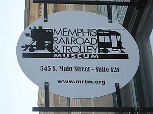 Memphis Railroad and Trolley Museum Memphis TN 001.jpg
