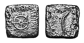 Greco-Buddhism - A coin of Menander I (r.160–135 BC) with a dharmacakra and a palm.