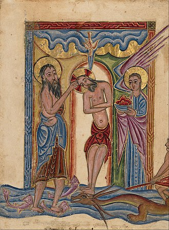 1615 in art - Image: Mesrop of Khizan (Armenian, active 1605 1651) The Baptism of Christ Google Art Project
