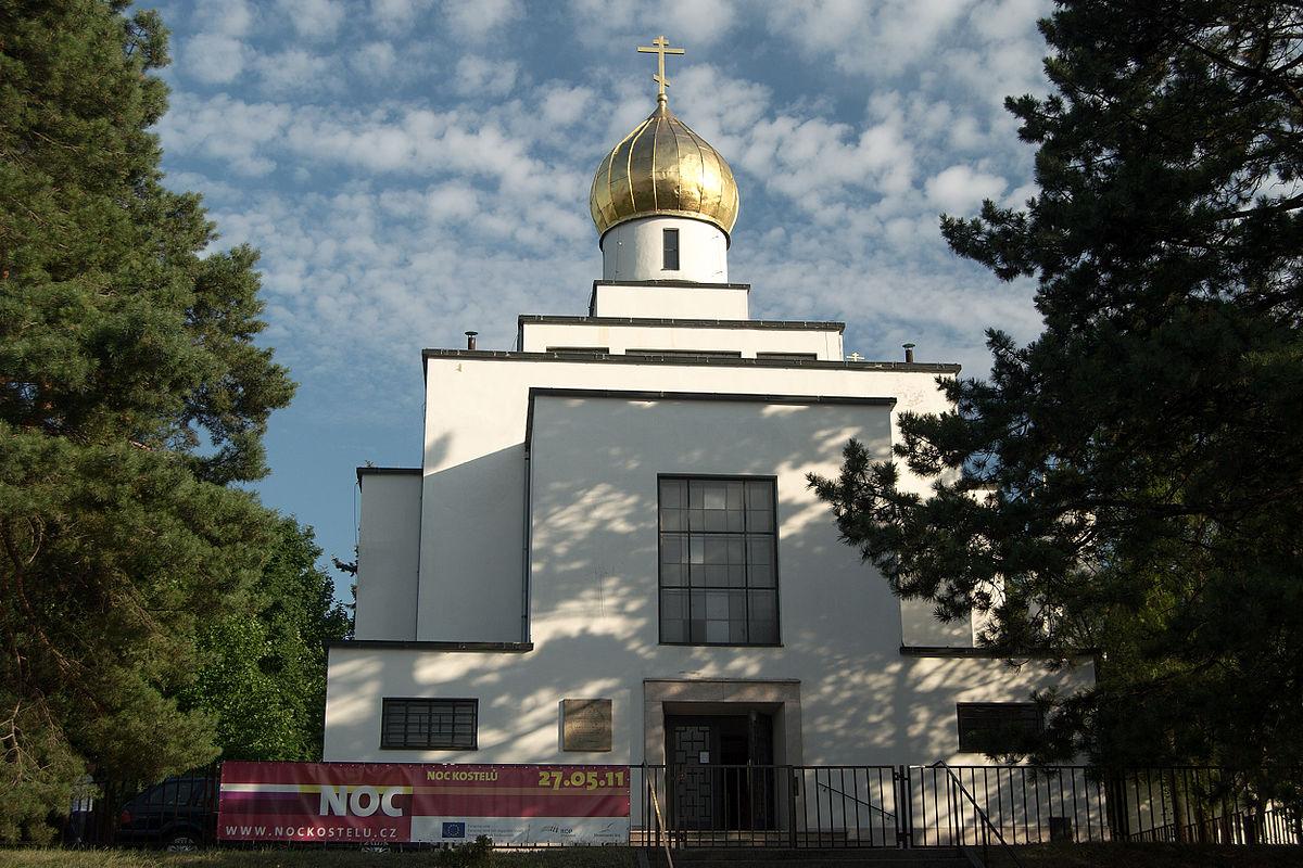 Mesto Brno - Pravoslavny chram svateho Vaclava (od severu).jpg