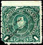Mexico 1889-1890 customs revenue 45.jpg