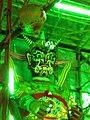 Mianran-dashi-20100824-YauTong-IMAG0043.jpg