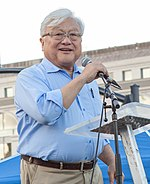 Representative Mike Honda speaks at a San Francisco protest of Executive_Order_13769 in February 2017