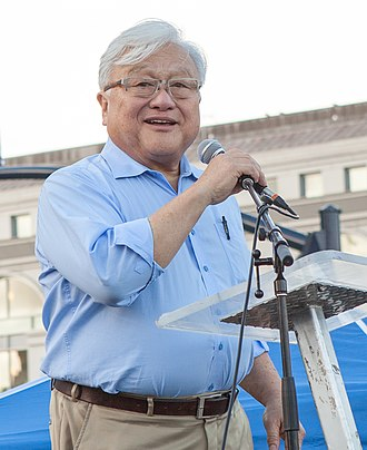 Mike Honda - Honda speaks at a San Francisco protest of the U.S. immigration ban in February 2017.