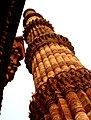 Minar of Qutab-din, New Delhi (famous as Qutab Minar)..JPG