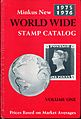 Minkus New 1975 1976 World-Wide Stamp Catalog.jpg