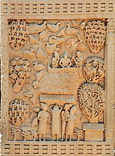 Miracle of the Buddha walking on a River - East Face - South Pillar - East Gateway - Stupa 1 - Sanchi