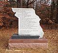 Missouri Shilo Monument.jpg