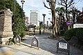 Mitadai Park-1.jpg