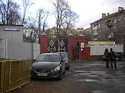 Miusskoye cemetery, entrance.JPG