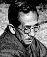 Mizuno Yōsyū.jpg