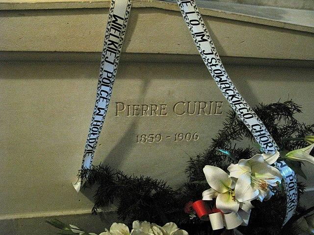 Надгробие на могиле Пьера Кюри в парижском Пантеоне