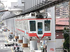 Image illustrative de l'article Monorail Shōnan